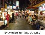 taipei  taiwan   july 26 2013 ...   Shutterstock . vector #257704369