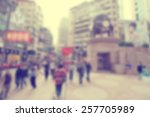 blurred city background...   Shutterstock . vector #257705989