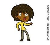 retro comic book style cartoon... | Shutterstock . vector #257730301