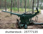 Small photo of Finnish ack-ack gun from the time of Second World War, Salpa Linja