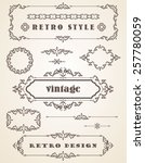 set of retro vintage badges ... | Shutterstock .eps vector #257780059