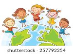 five happy jumping kids round... | Shutterstock .eps vector #257792254