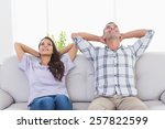 thoughtful happy couple with... | Shutterstock . vector #257822599