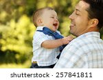 child with father | Shutterstock . vector #257841811