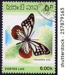 Small photo of LAO - CIRCA 1981: a stamp printed in the LAO, Parantica sita, series Butterflies, circa 1981