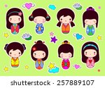 set of japanese kokeshi dolls  | Shutterstock .eps vector #257889107