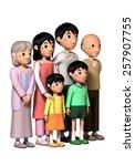 family | Shutterstock . vector #257907755