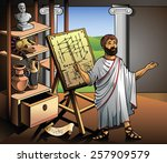 ancient greek scientist ...