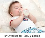 little beautiful baby laying... | Shutterstock . vector #257915585