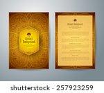 african art brochure flyer... | Shutterstock .eps vector #257923259