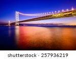 Kobe, Japan at the Akashi Kaikyo Ohashi Bridge spanning the Seto Inland Sea. - stock photo