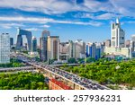 beijing  china cityscape at the ... | Shutterstock . vector #257936231