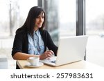 woman siting with coffee and... | Shutterstock . vector #257983631