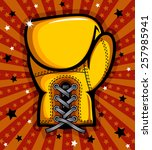 boxing glove illustration | Shutterstock .eps vector #257985941