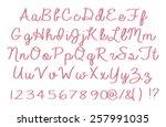 3d light pink alphabets with... | Shutterstock . vector #257991035