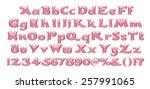 3d light pink alphabets with... | Shutterstock . vector #257991065