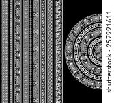 ethnic geometric design set.... | Shutterstock .eps vector #257991611