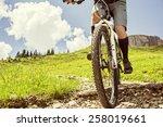 mountain biker rides a trail in ... | Shutterstock . vector #258019661