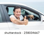 man smiling and showing thumbs... | Shutterstock . vector #258034667