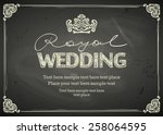 vintage wedding frames and... | Shutterstock .eps vector #258064595