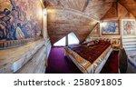 unique ethnic interior....   Shutterstock . vector #258091805