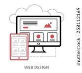 business icon. web design. flat ... | Shutterstock .eps vector #258112169