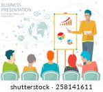 concept of business... | Shutterstock .eps vector #258141611