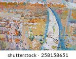 macro artist's palette  texture ... | Shutterstock . vector #258158651