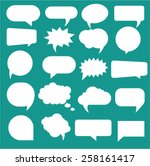 vector speech bubbles | Shutterstock .eps vector #258161417