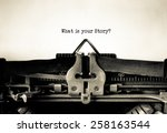 what is your story | Shutterstock . vector #258163544