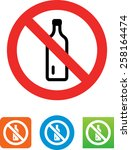 no glass allowed icon | Shutterstock .eps vector #258164474