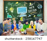 content creativity digital... | Shutterstock . vector #258167747