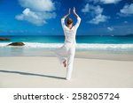 young woman practices morning... | Shutterstock . vector #258205724