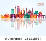 cairo detailed skyline. vector... | Shutterstock .eps vector #258218984