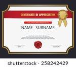 vector certificate template. | Shutterstock .eps vector #258242429