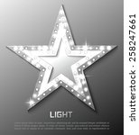 star retro light banner. vector ... | Shutterstock .eps vector #258247661
