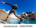 hike in patagonia | Shutterstock . vector #258249584