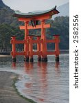 red floating torii gate at... | Shutterstock . vector #2582556