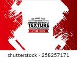 grunge texture   abstract stock ... | Shutterstock .eps vector #258257171
