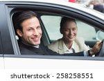 business team driving somewhere ... | Shutterstock . vector #258258551