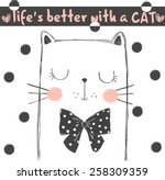 cute cat  illustration for... | Shutterstock .eps vector #258309359