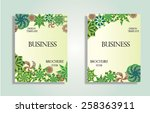 floral vector brochure   cover  ... | Shutterstock .eps vector #258363911