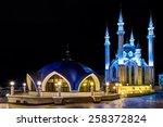qol sharif  qolsharif  mosque...   Shutterstock . vector #258372824