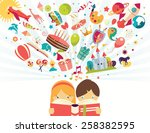 imagination concept  boy and... | Shutterstock .eps vector #258382595