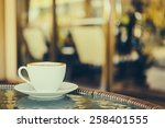 latte coffee cup in white mug   ... | Shutterstock . vector #258401555