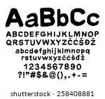hand drawn alphabet  brush... | Shutterstock .eps vector #258408881