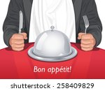vector man with cutlery with... | Shutterstock .eps vector #258409829