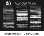 big set of chalk brushes. hand... | Shutterstock .eps vector #258429281