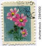 Vintage World Postage Stamp Ephemera viet nam(editorial) - stock photo