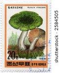 Vintage World Postage Stamp Ephemera korea(editorial) - stock photo
